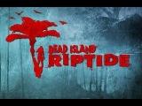 Прохождения Игры Dead Island Riptide [CO OP] #1 Начало